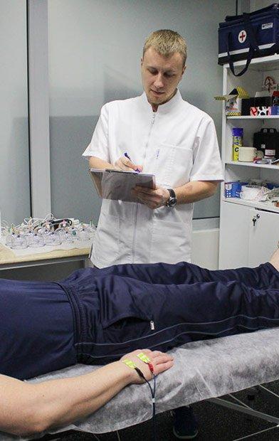Спортивная медицина и реабилитация.